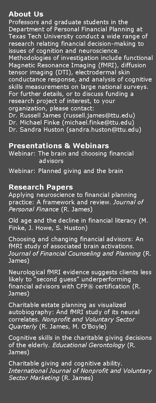 Text Box: About Us